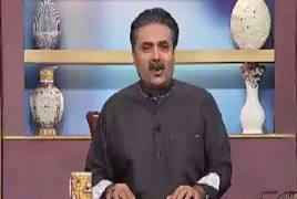 Khabarzar with Aftab Iqbal (Comedy Show) – 1st August 2019