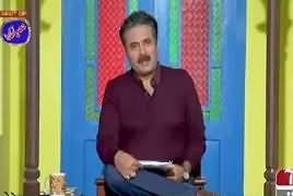 Khabarzar With Aftab Iqbal (Comedy Show) – 1st February 2019