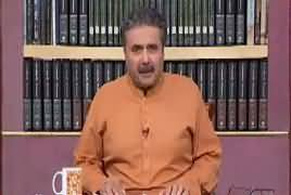 Khabarzar With Aftab Iqbal (Comedy Show) – 1st June 2019