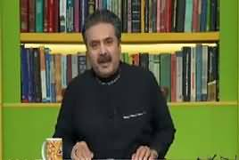 Khabarzar With Aftab Iqbal (Comedy Show) – 1st March 2019