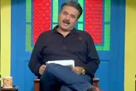 Khabarzar With Aftab Iqbal (Comedy Show) – 20th April 2019