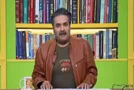 Khabarzar With Aftab Iqbal (Comedy Show) – 20th February 2019