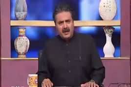 Khabarzar With Aftab Iqbal (Comedy Show) – 20th June 2019