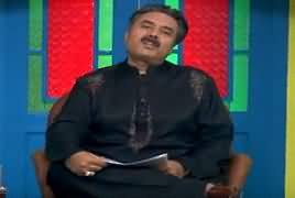 Khabarzar With Aftab Iqbal (Comedy Show) – 20th November 2018