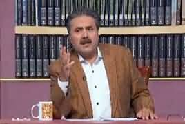 Khabarzar With Aftab Iqbal (Comedy Show) – 21st April 2019