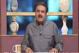 Khabarzar With Aftab Iqbal (Comedy Show) – 21st August 2019