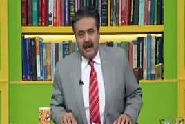 Khabarzar With Aftab Iqbal (Comedy Show) – 21st February 2019