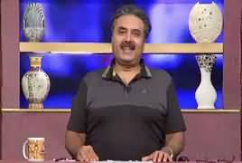 Khabarzar With Aftab Iqbal (Comedy Show) – 21st July 2019