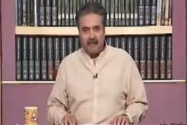 Khabarzar With Aftab Iqbal (Comedy Show) – 21st March 2019