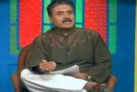 Khabarzar With Aftab Iqbal (Comedy Show) – 21st November 2018