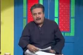 Khabarzar With Aftab Iqbal (Comedy Show) – 22nd February 2019