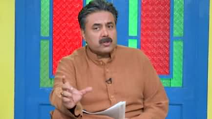 Khabarzar with Aftab Iqbal (Comedy Show) - 22nd June 2019