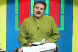 Khabarzar With Aftab Iqbal (Comedy Show) – 22nd March 2019