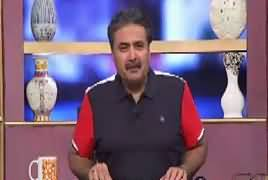 Khabarzar With Aftab Iqbal (Comedy Show) – 23rd August 2019
