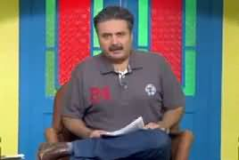 Khabarzar With Aftab Iqbal (Comedy Show) – 23rd January 2019