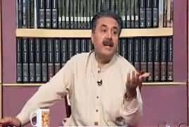 Khabarzar with Aftab Iqbal (Comedy Show) – 24th April 2019