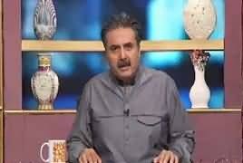 Khabarzar With Aftab Iqbal (Comedy Show) – 24th July 2019