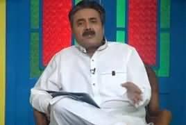 Khabarzar With Aftab Iqbal (Best of Khabarzar) – 24th November 2018