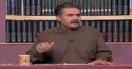 Khabarzar With Aftab Iqbal (Comedy Show) – 25th August 2019