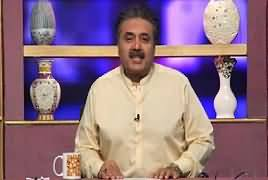 Khabarzar With Aftab Iqbal (Comedy Show) – 25th July 2019