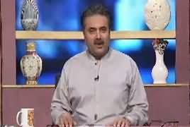 Khabarzar With Aftab Iqbal (Comedy Show) – 26th July 2019