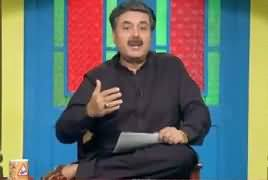 Khabarzar With Aftab Iqbal (Comedy Show) – 27th April 2019