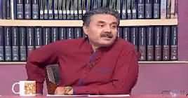 Khabarzar With Aftab Iqbal (Comedy Show) – 28th April 2019
