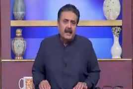 Khabarzar with Aftab Iqbal (Comedy Show) – 28th August 2019