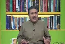 Khabarzar With Aftab Iqbal (Comedy Show) – 28th February 2019