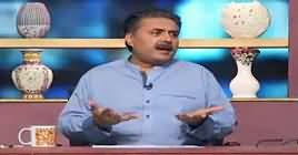 Khabarzar With Aftab Iqbal (Comedy Show) – 28th July 2019