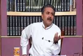 Khabarzar With Aftab Iqbal (Comedy Show) – 28th March 2019