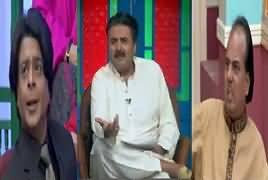 Khabarzar With Aftab Iqbal (Comedy Show) – 28th November 2018