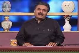 Khabarzar with Aftab Iqbal (Comedy Show) – 29th June 2019