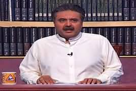 Khabarzar with Aftab Iqbal (Comedy Show) – 29th May 2019
