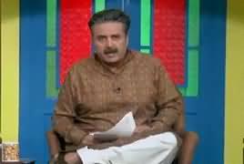 Khabarzar With Aftab Iqbal (Comedy Show) – 30th January 2019
