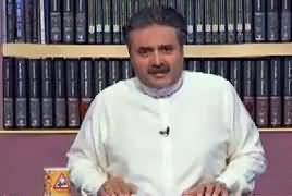 Khabarzar With Aftab Iqbal (Comedy Show) – 30th May 2019