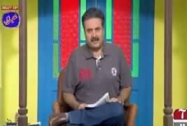 Khabarzar With Aftab Iqbal (Comedy Show) – 31st January 2019