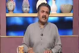 Khabarzar With Aftab Iqbal (Comedy Show) – 31st July 2019