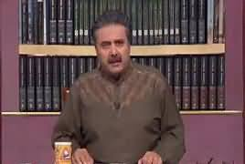Khabarzar With Aftab Iqbal (Comedy Show) – 31st May 2019