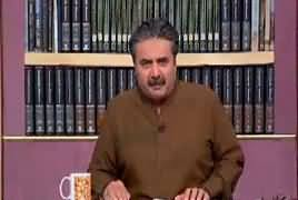 Khabarzar With Aftab Iqbal (Comedy Show) – 3rd April 2019