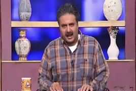 Khabarzar With Aftab Iqbal (Comedy Show) – 3rd July 2019