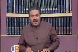 Khabarzar With Aftab Iqbal (Comedy Show) – 3rd May 2019