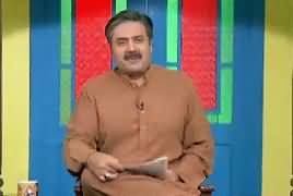 Khabarzar With Aftab Iqbal (Comedy Show) – 4th May 2019