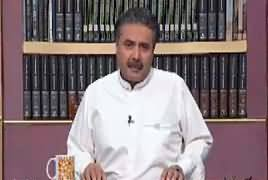 Khabarzar With Aftab Iqbal (Comedy Show) – 5th April 2019