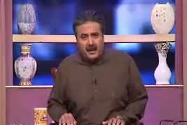 Khabarzar With Aftab Iqbal (Comedy Show) – 5th July 2019