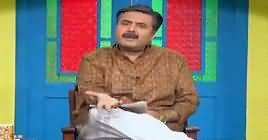 Khabarzar With Aftab Iqbal (Comedy Show) – 5th May 2019