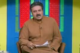 Khabarzar With Aftab Iqbal (Comedy Show) – 6th January 2019