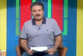 Khabarzar With Aftab Iqbal (Comedy Show) – 6th March 2019