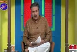 Khabarzar With Aftab Iqbal (Comedy Show) – 7th February 2019