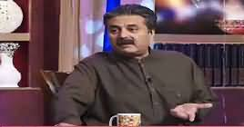 Khabarzar with Aftab Iqbal (Comedy Show) – 7th June 2019